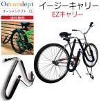 ショッピング自転車 EZキャリー イージーキャリー 自転車サーフボードキャリア ロングボードキャリア ボディボードキャリア