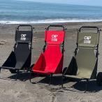 バギーチェアー カーゴ ドーリー キャリーカート 折りたたみチェア 折りたたみ椅子 キャップ CAP