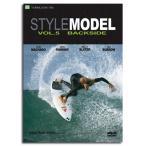 Yahoo!オーシャンデプトYahoo!店STYLE-MODEL スタイルモデル VOL.5 バックサイド サーフィンDVD