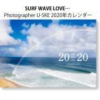 カレンダー 2020 壁掛け 風景 サーフカレンダー 波 海 Photographer U-SKE A4版 2020年1月始まりカレンダー ハワイカレンダー 壁掛けカレンダーの画像
