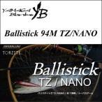 ヤマガブランクス バリスティック 94M TZ/NANO
