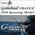 ヤマガブランクス ギャラハド トラベックス 593S Spinning Model