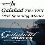 Galahad TRAVEX 595S Spinning Model