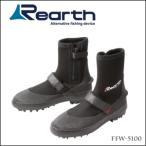 リアス Rearth リーフブーツRED FFW-5100 スパイクモデル