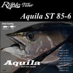 【大型商品】 RippleFisher Aquila ST85-6