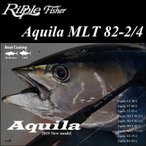 RippleFisher Aquila MLT82-2/4