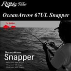【大型商品】RippleFisher OceanArrow 67UL Snapper