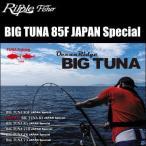 еъе├е╫еые╒еге├е╖еуб╝ е╙е├е░е─е╩ 85F JAPAN Special BRC22╗┼══б╩е┤еренеуе├е╫╗┼══б╦