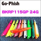Go-Phish BKRP115GP