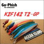 Go-Phish K2F142 T2-GP
