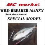 MCワークス WILDBREAKER104HSX(コルクグリップ仕様)SPECIAL MODEL