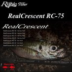 еъе├е╫еые╒еге├е╖еуб╝ RealCrescent RC-75