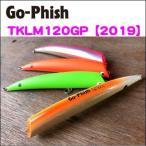 Go-Phish TKLM120GP