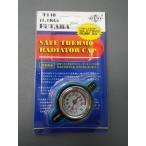 水温計付ラジエターキャップT148