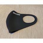 MAXIM(マキシム)ウェットスーツマスク 0.75ミリ フェイスガード フェイスカバー メール便可能