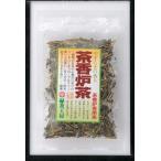 茶香炉茶20g入 f-2419