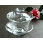 台湾製耐熱ガラス茶器【蓋碗】【ふた付湯呑み】
