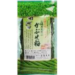 料理の達人御用達 高級寿司屋のかぶせ粉150g「お茶 葉 粉茶」