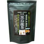お茶の里オリジナル黒烏龍茶(黒ウーロン茶)ティーバッグ4gパック×20袋+2袋増量中!ダイエットにも最適