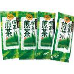 鹿児島県知覧産「深蒸し煎茶」100g4袋セット(メール便で全国送料無料)