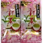 お茶/新茶/2017年 平成29年度 鹿児島産 深蒸し新茶ゆたかみどり100g ギフト/日本茶/茶葉