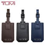 TUMI ID ラゲージタグ トゥミ ラゲッジ パスケース 本革 レザー 全3色