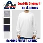 アルスタイル トリプルエー ロンT 長袖Tシャツ メンズ レディース ロングスリーブ リブ 6オンス 無地 ブラック 黒 ホワイト 白 グレー ネイビー Alstyle T1304