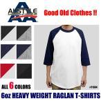 アルスタイル トリプルエー 6オンス 七分袖 ラグラン Tシャツ ベースボール メンズ レディース ヘビーウェイト 無地 グレー 白 黒 Alstyle AAA 6oz T1334
