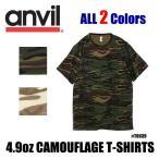 アンビル カモフラージュTシャツ 4.9オンス ミッドウェイト メンズ レディース 迷彩 グリーン サンド anvil 4.9oz Camouflage T-Shirts T0939 Green Sand