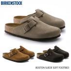 ビルケンシュトック サンダル ボストン ソフトフットベット クロッグ スェード メンズ レディース BIRKENSTOCK BOSTON SOFT FOOTBED