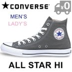 ショッピングconverse コンバース オールスター HI スニーカー レディース メンズ キャンバス シューズ 定番 靴 ハイカット チャコール グレー CONVERSE ALL STAR HI