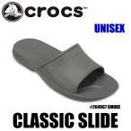 SALE ����å��� ���饷�å� ���饤�� ����������� ��� ��ǥ����� ������� ����å� ���⡼�� ��˥��å��� crocs classic slides smoke
