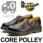 正規品 ドクターマーチン ポリー ブラック ストラップ ブーツ ローカット 靴 女性用 レディース Dr.Martens CORE POLLEY BLACK 14852001 送料無料