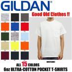ギルダン 6オンス ウルトラコットン ヘビーウェイト ポケット Tシャツ 半袖 無地 ホワイト ブラック グレー GILDAN 6oz POCKET T-SHIRTS