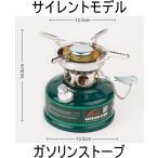 【値引き品】APG製 キャンピング ガソリンストーブ サイレントモデル アウトドア調理器具 防災用 予熱不要 液体燃料ストーブ