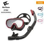 REEF TOURER/リーフツアラー 大人用マスク & スノーケル セット シュノーケル スノーケリング シュノーケリング 水中めがね マリンアクティビティ RC0103