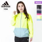 adidas/アディダス レディース ウィンドブレーカー シェルジャケット ジップ フード付き ジャンバー ランニング スポーツウェア アウタージャケット FTK38