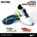 NIKE/ナイキ メンズ&レディース ランニング シューズ ウォーキング スニーカー 靴 くつ 654768