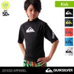 QUIKSILVER/クイックシルバー キッズ 半袖 ラッシュガード Tシャツタイプ UPF50+ 水着 KLY161151