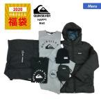 QUIKSILVER 福袋 2020 メンズ 7点セット ハッピーバッグ ジャケット スウェット上下 半袖Tシャツ サコッシュ ニット帽 バックパック QZ5259722