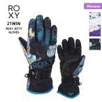 ROXY/ロキシー レディース スノーボード グローブ 5本指 スノーグローブ スノボ スキー 手袋 手ぶくろ てぶくろ ERJHN03163