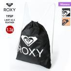 ROXY/ロキシー レディース ナップサック ジムサック リュックサック かばん バッグ 鞄 1.3L 小物入れ ERJBP03833