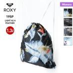 ROXY/ロキシー レディース ナップサック ジムサック リュックサック かばん バッグ 鞄 1.3L 小物入れ ERJBP03834