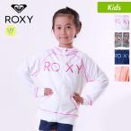 ROXY/ロキシーキッズ長袖ラッシュガードパーカーラッシュパーカー紫外線カットUPF50+UVカット水着みずぎTLY171061