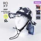 ROXY/ロキシー レディース サーフハット 帽子 ぼうし サファリハット アウトドアハット 水陸両用 UVカット 紫外線対策 サンガード付き UPF50+ RSA201752