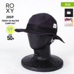 ROXY/ロキシー キッズ サーフハット 帽子 ぼうし サファリハット アウトドアハット 水陸両用 UVカット 紫外線対策 UPF50+ TSA201752