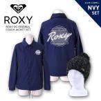 ROXY/ロキシー 福袋 コーチジャケット & ニット帽 豪華2点セット スノーボード スノボ スキ...