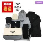 ROXY 福袋 2020 レディース 7点セット ハッピーバッグ ジャケット パーカー ロンT レギンス サコッシュ ニット帽 トートバッグ RZ5259723
