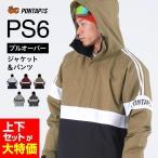 新作即納 スノーボードウェア スキーウェア メンズ レディース スノボウェア ボードウェア 上下セット ジャケット パンツ PSF PONTAPES/ポンタペス