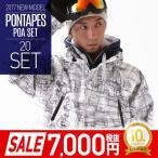 スノーボードウェア スキーウェア メンズ レディース スノボウェア ボードウェア 上下セット ジャケット パンツ POA PONTAPES/ポンタペス